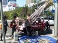 china15_12