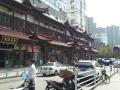 china15_23